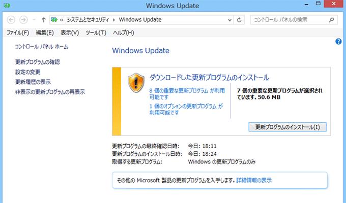 サポート報告 2015年11月のWindows Update不具合あれこれ