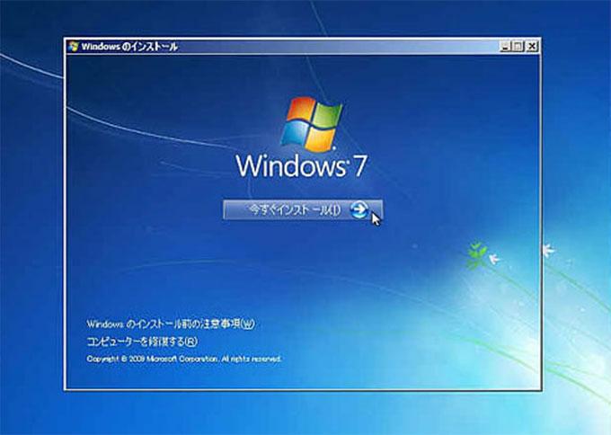 サポート報告:パソコンの不具合によりWindowsの再インストール