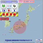 緊急地震速報を受信できるフリーソフト