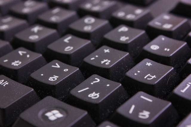 【便利!!】よく分からないキーの使い方:[Esc]キー , [Pause]キー , [ScrLk]キー
