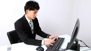 【便利!!】ショートカットキーを覚える前に知っておくべき「キーボード操作の原則」