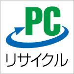 PC3R一般社団法人パソコン3R推進協会