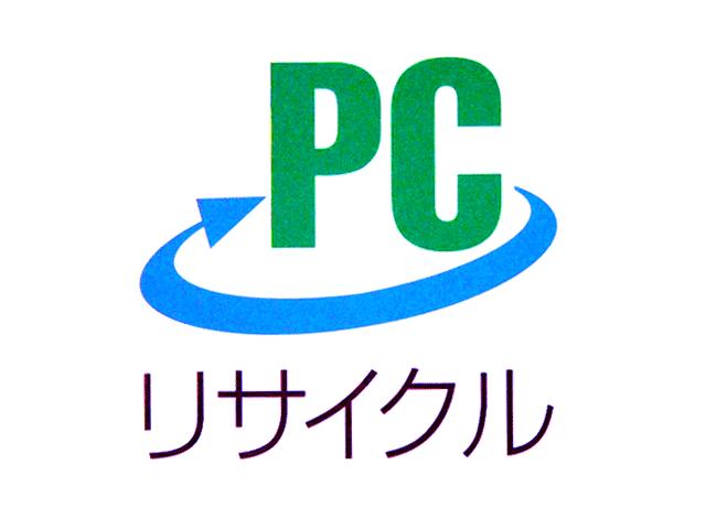パソコンの廃棄・処分方法と注意点まとめ【個人と法人の場合】
