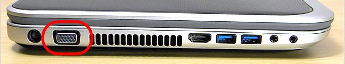 ノートPCの外部ディスプレイを接続する端子