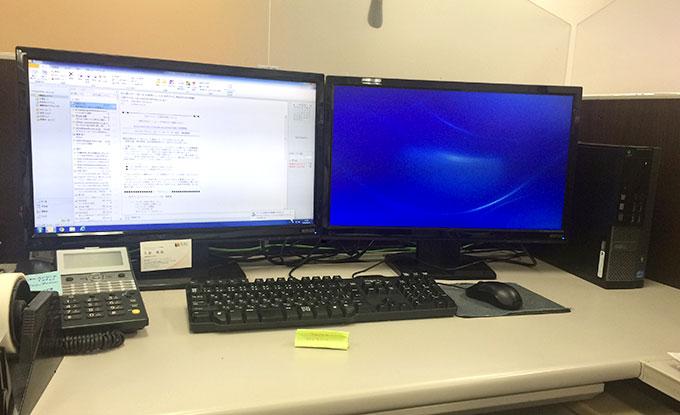 パソコンのセットアップとデータ移行