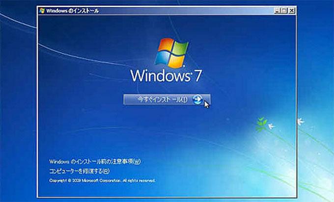 Windowsを再インストールする