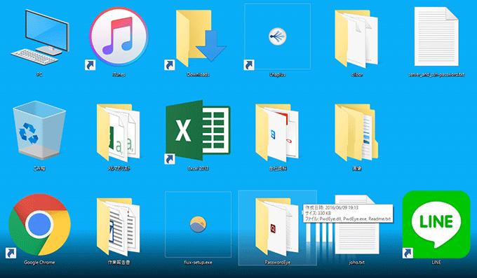 windows10でデスクトップアイコンの大きさを変更する02