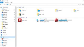 Windows10の基本操作:エクスプローラーの見方