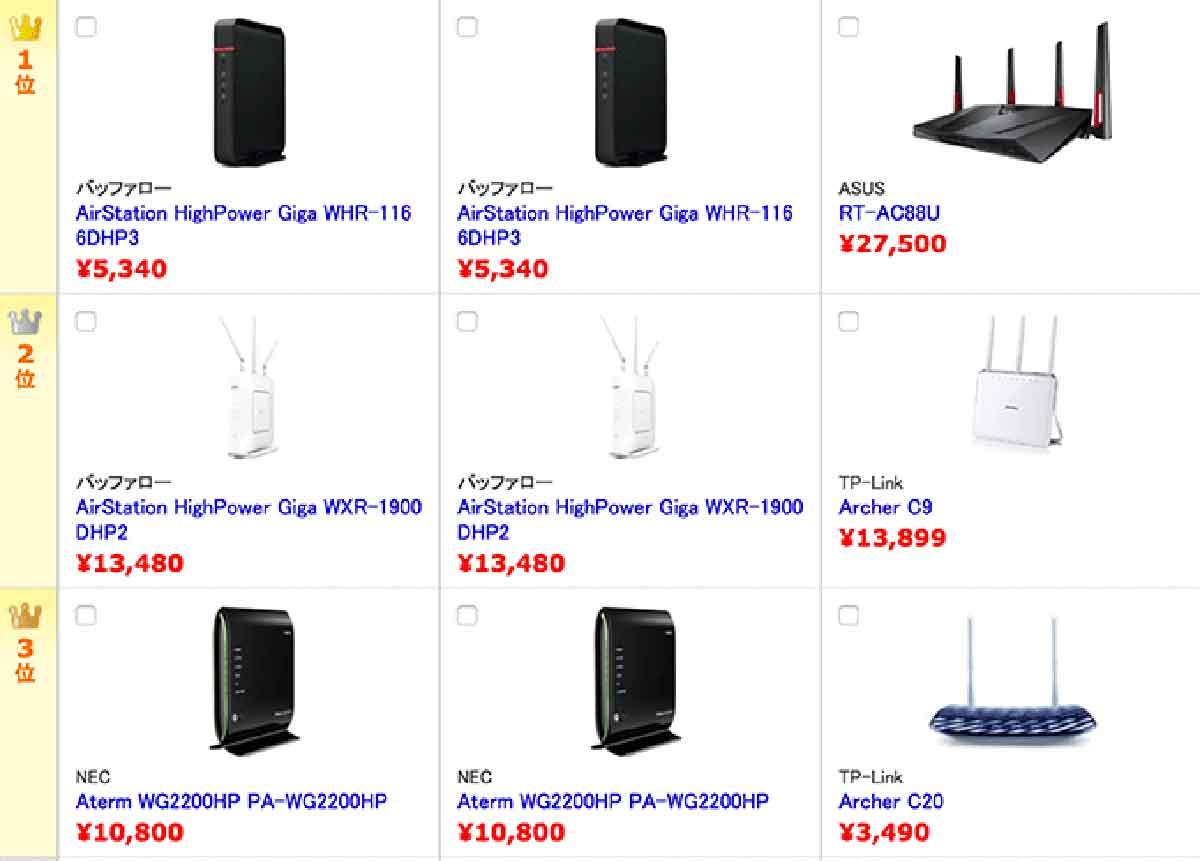 インターネットなんでもQ&A:LANの構築、ルーターの選び方、無線LANの設定