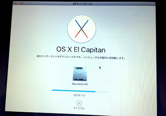 Macの初期化クリーンインストール
