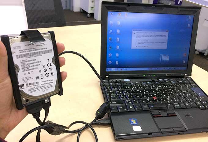 パソコンとHDDをUSBで接続する