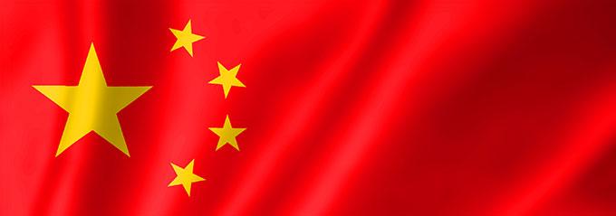 G Suiteは中国での利用不可