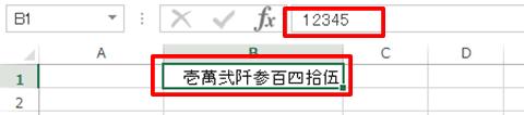 Excel基本編〜セルの表示形式をマスターしよう!!〜「セルの書式設定」画面から設定する