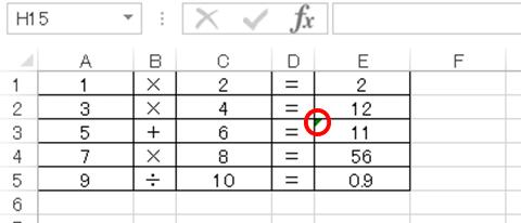 Excel関数編〜関数の修正方法〜エラーを無視する