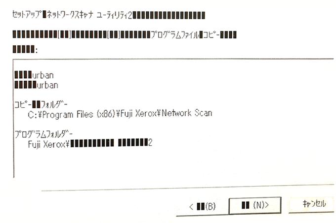 【Windows10】OS・アプリが文字化けした時の対処法【Windows Update】