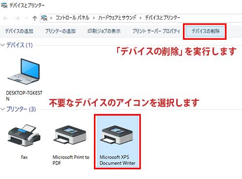 プリンター wifi 接続 できない