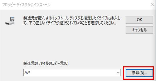 プリンターをIPアドレスで手動設定する方法【Windows10編】