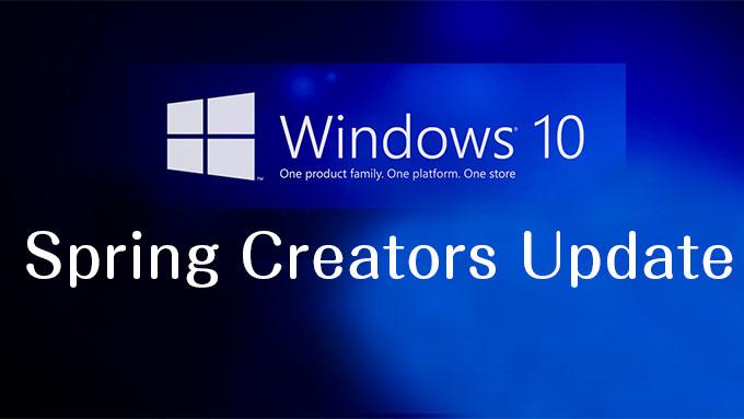 【2018年4月11日】Windows10 Spring Creators Updateリリース!! 新機能は?また不具合起?