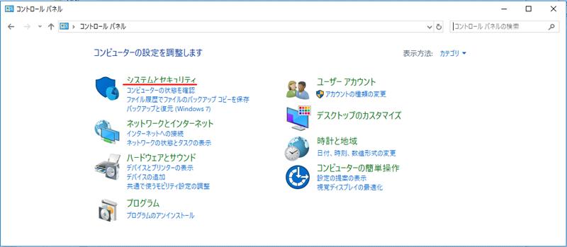 確認 windows バージョン